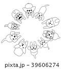立って見上げる小型犬たちのサークル 39606274