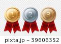 メダル 勲章 胸章のイラスト 39606352