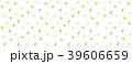 模様 柄 三角のイラスト 39606659