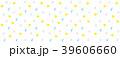 模様 柄 三角のイラスト 39606660