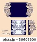 バラ ベクター レーザーのイラスト 39606900