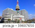 福岡 天神 快晴の写真 39607650