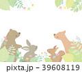 動物 ナチュラル フレームのイラスト 39608119