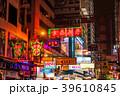《香港》旺角(もんこっく)・ネオン街 39610845