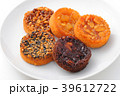 焼き菓子 クッキー お菓子の写真 39612722