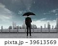 雨 ビジネス 傘の写真 39613569