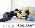 親子 赤ちゃん 両親の写真 39613597