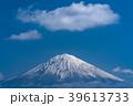 富士山 富士 世界文化遺産の写真 39613733