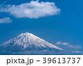 富士山 富士 世界文化遺産の写真 39613737