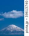 富士山 富士 世界文化遺産の写真 39613740