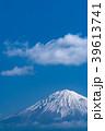 富士山 富士 世界文化遺産の写真 39613741