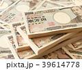 紙幣 お札 札束 一万円札 お金 大金 キャッシュ 相続税 生前贈与 39614778