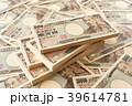 紙幣 札束 一万円札 お金 お札 大金 キャッシュ 相続税 生前贈与 39614781