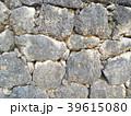 石垣 39615080