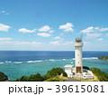 平久保崎灯台 39615081