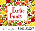 くだもの フルーツ 実のイラスト 39615827