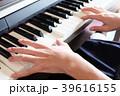 ピアノの練習の手 39616155