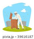 はちみつ 蜂蜜 蜜のイラスト 39616187