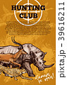 Hunting club banner with target and african animal 39616211