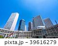 新宿 新宿副都心 ビル街の写真 39616279