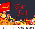 食 料理 食べ物のイラスト 39616364