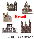 Brazilian travel landmark of Rio de Janeiro icon 39616527