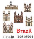Popular travel landmark of Brazil thin line icon 39616594