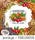Superfood poster with nut, cereal, seed and bean 39616658