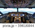 フライトシミュレーター Boeing747-400 コックピット 操縦席 スピードイメージ 39616844
