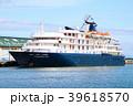 カレドニアン・スカイ 船 晴れの写真 39618570