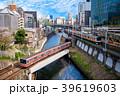metro system of tokyo city, japan 39619603