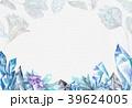 水彩画 背景 アイスのイラスト 39624005