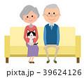 家族 夫婦 シニアのイラスト 39624126