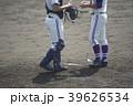 高校野球 バッテリー 39626534