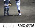 高校野球 バッテリー 39626536