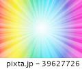 背景 光 放射状のイラスト 39627726