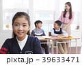 アジア人 アジアン アジア風の写真 39633471