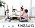 子供 かわいい キュートの写真 39633843