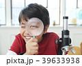 写真 フォトグラフ 子の写真 39633938