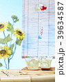 夏 すだれ 緑茶の写真 39634587