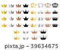 王冠 冠 ランキングのイラスト 39634675
