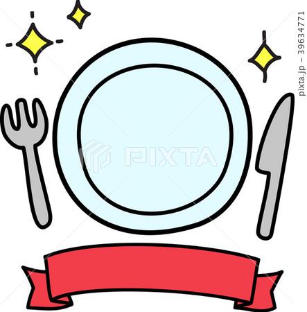 皿とナイフ、フォーク 39634771