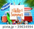 夏 HELLO こんにちのイラスト 39634994