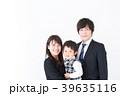 若い家族写真 39635116