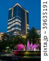 都市風景 日比谷公園と東京ミッドタウン日比谷 夜景 39635191