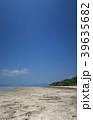 風景 竹富島 海岸の写真 39635682