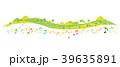 音符 音楽 新緑のイラスト 39635891