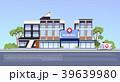 病院 ビル 建物のイラスト 39639980