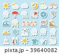 天気 アイコン ベクターのイラスト 39640082