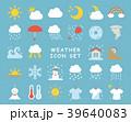 天気 アイコン ベクターのイラスト 39640083